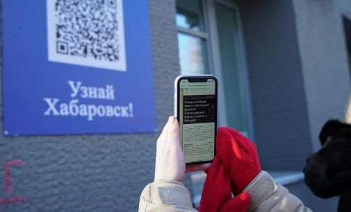 Улицы Хабаровска поведают о героях войны, в честь которых названы