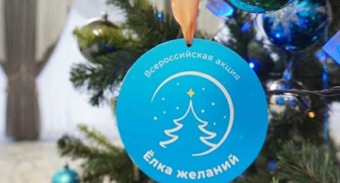 Мечту 82-летней жительницы Эжвинского района Эммы Киндра исполнили в рамках акции «Елка желаний»…