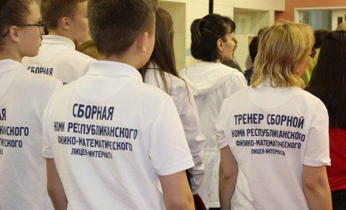 На Международной олимпиаде по экспериментальной физике IEPhO-2020 сборная Коми завоевала шесть медалей и взяла гран-при