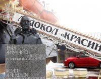 Первый арктический маршрут для туристов открыт в Санкт‑Петербурге
