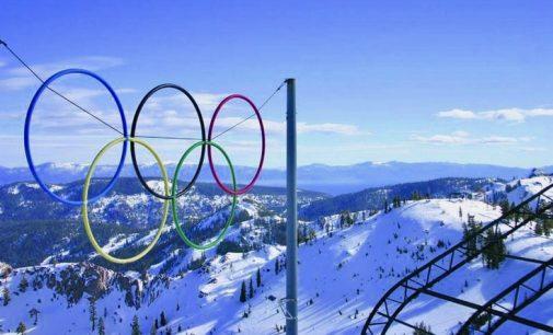 Когда в «Долину индейцев Скво» пришли олимпийские игры…