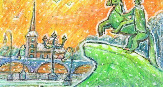 """КГИОП приглашает принять участие в ежегодном международном конкурсе детских рисунков """"World Heritage – A Youthful Vision 2021"""""""