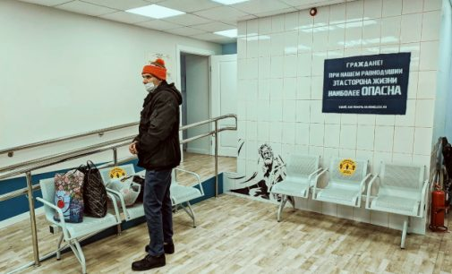Девелопер недвижимости премиум-класса STONE HEDGE стал ключевым партнером «Ночлежки» в Москве