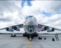 Авиация МЧС России доставит в Индию гуманитарную помощь