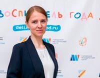 Подведены итоги конкурса «Воспитатель года Москвы — 2021»