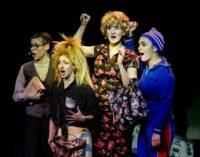 26 июня, в Театре эстрады имени Райкина — спектакль «Увязался М. за Ж»!