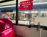 В петербургских автобусах появились специальные места для многодетных отцов