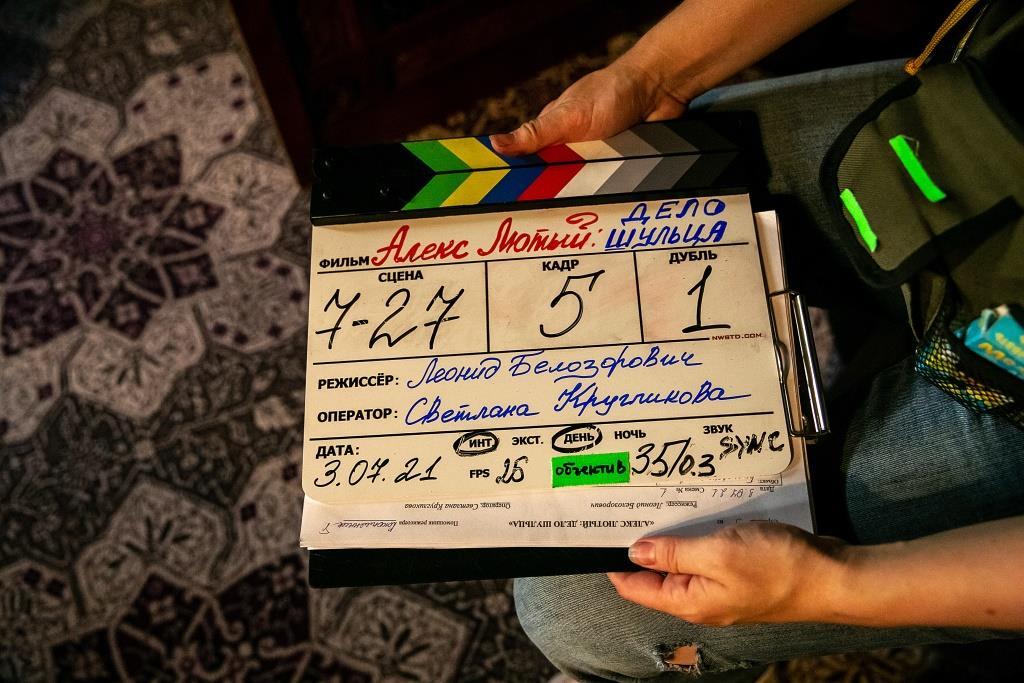 НТВ приступил к съёмкам нового сезона исторического детектива «Алекс Лютый»