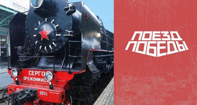 Посетить «Поезд Победы» помогут волонтеры Победы Ленинградской области
