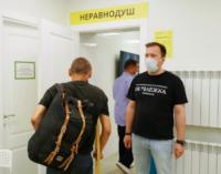 Первый Неравнодуш Москвы к помывке и постирушке готов!