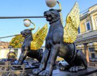 Банковский мост с крылатыми львами отметил 195 лет…