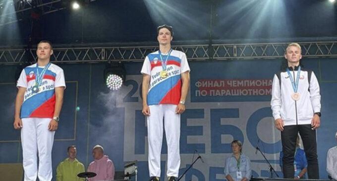 На Чемпионате мира по парашютному спорту «Мондиаль-2020» парашютист ДОСААФ занял призовые места