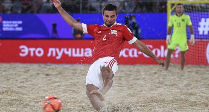 Сборная России по пляжному футболу обыграла США в стартовом матче домашнего ЧМ