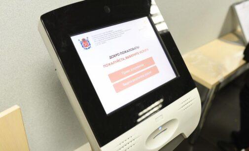 Аттракционы зарегистрируют в МФЦ, а самоходные машины — в Гостехнадзоре…