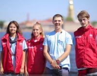 ОСИГ «Волонтеры гостеприимства» запустили всероссийский флэшмоб и акцию «Добро пожаловать! Топ-3 Insta примечательности»
