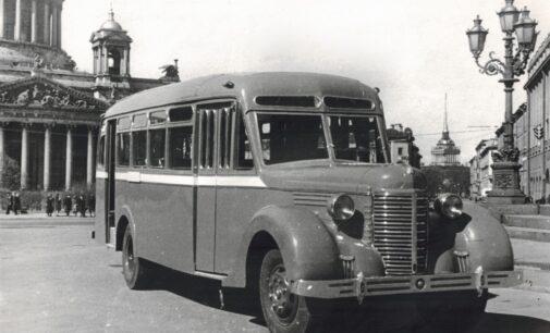 Первый послеблокадный. Автобус в Ленинграде…