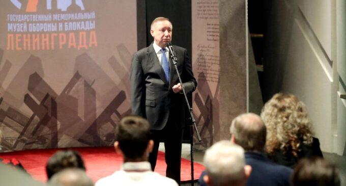 В канун Дня памяти жертв блокады открыт Институт истории обороны и блокады Ленинграда