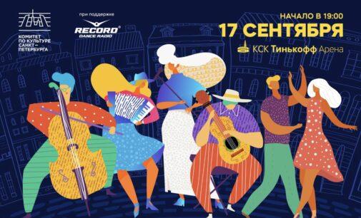 В Северной столице пройдет фестиваль уличного искусства и культуры