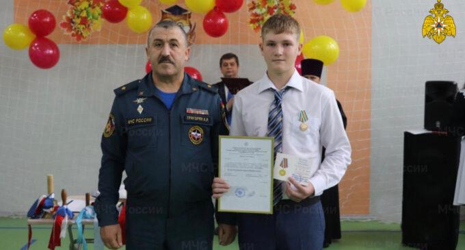 Девятиклассник Василий Григорьев награжден медалью МЧС России «За спасение погибающих на водах»