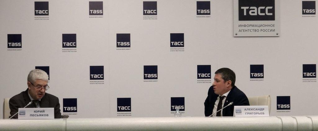 П и Григорьев в ТАСС