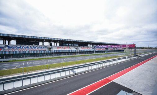 Область готовится принять Формулу-1 в 2023 году