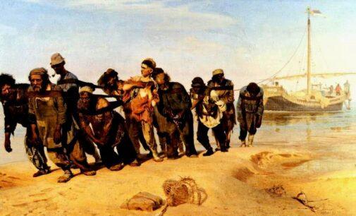 Шедевры Репина из Русского музея в Париже