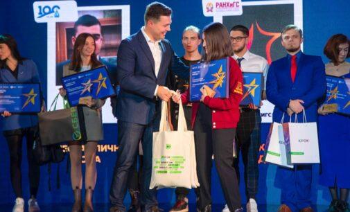 Определены победители московского этапа премии «Студент года»